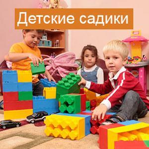 Детские сады Большой Речки