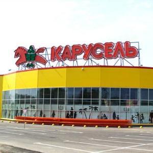 Гипермаркеты Большой Речки