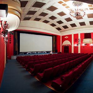 Кинотеатры Большой Речки