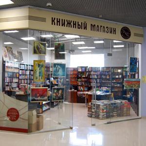 Книжные магазины Большой Речки