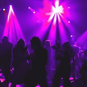 Ночные клубы Большой Речки