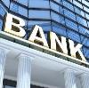 Банки в Большой Речке