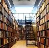 Библиотеки в Большой Речке