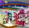Детские магазины в Большой Речке