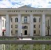 Дворцы и дома культуры в Большой Речке
