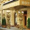 Гостиницы в Большой Речке