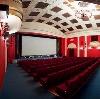 Кинотеатры в Большой Речке