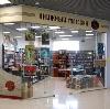 Книжные магазины в Большой Речке