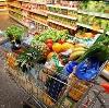 Магазины продуктов в Большой Речке
