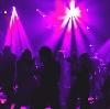 Ночные клубы в Большой Речке