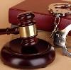 Суды в Большой Речке