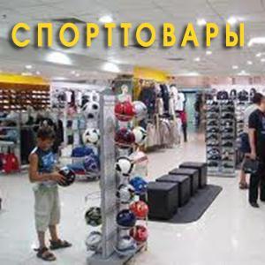 Спортивные магазины Большой Речки