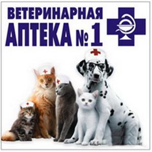 Ветеринарные аптеки Большой Речки